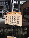 Toyokawa4